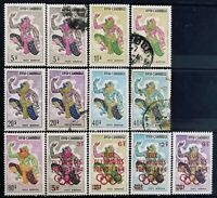 1964>CAMBODIA>Airmail-Monkey King Hanuman & Olympic Rings>Unused,OG,Used.