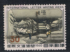 JAPAN 1960 LETTER WRITING WEEK