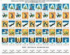 S26897) Sweden 1984/85 MNH Tuberculose Christmas Sheet God Helg Cinderella