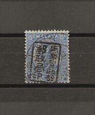 "MALAYA/PAHANG ""Jap Occ"" 1942 SG J183 USED Cat £120"