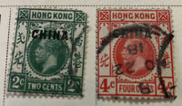 1913-22 China Overprint Hong Kong Stamps