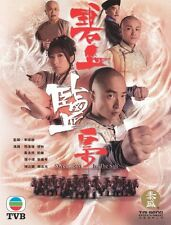 Sweetness In the Salt 碧血鹽梟 *AUTHENTIC* Hong Kong Drama Chinese TVB