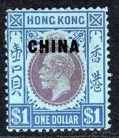 Hong Kong1922 China purple/blue on blue 1$ multi-script CA mint SG27