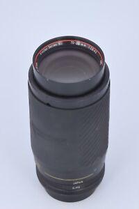 Vivitar Series 1 70-210mm f/2.8-4.0 VMC Macro Focusing Zoom Lens Canon FD