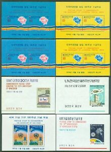 KOREA : Group of mostly Mint Never Hinged Souvenir Sheets