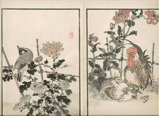 1881 double woodblock prints, Bairei, Birds Flowers, Rooster, plate 1, Vol 1