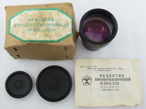 16 KP-1,2/50 Dzerzhinsky Vintage USSR Russian Cinema projection lens EXCELLENT