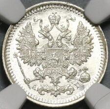 1892 NGC MS 66 Russia Silver 5 Kopeks CNB AГ Alexander III Czar Coin (20081802C)