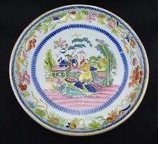 Multi-Color & Antique Chinese Plates | eBay