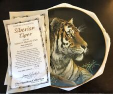 Hamilton Collection Plate 1993 Siberian Tiger 4615K Gold Trimmed