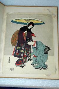 Original Vintage Signed Japanese Geisha Print / Painting 8.5x11.5