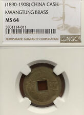 (1890-08)China Cash KWANGTUNG Brass NGC MS64 光绪通宝 Cash Coin(#318)