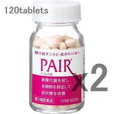 Lot2! LION PairA 120 tablets x 2bottles =total 120days, Improve acne, rough skin
