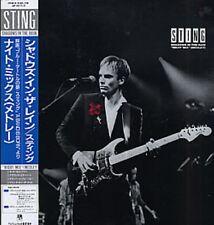 Sting Shadows In The Rain ,Night Mix Medley Japan Dj 12