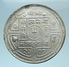Nepali Coins for sale | eBay
