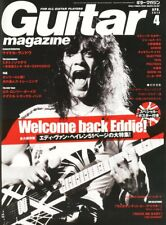EDDIE VAN HALEN Guitar Magazine Japan 04/2012 w/Poster Michael Landau James Iha