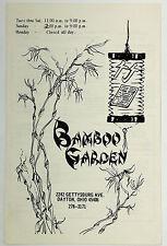 Original Vintage Take Home Menu BAMBOO GARDEN Chinese Restaurant Dayton Ohio