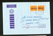 NETHERLANDS NEW GUINEA - Scott 2a pair UNTEA on air letter cover -