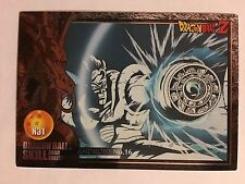 Dragon Ball Z Skill Card Collection N31