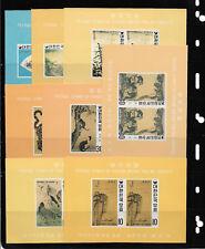 Korea Sc # 715a-723a Complete set 10 Souvenir Sheets,XF MNH**,scv $150,see pic !