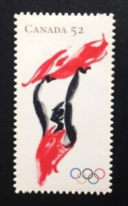 Canada #2281i Die Cut MNH, Beijing Summer Olympics Stamp 2008