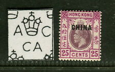 Hong Kong 1917-21 BP 9 China O/P 25c fine mint