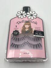 KOJI Dolly Wink False Eyelash produced by TSUBASA Masuwaka