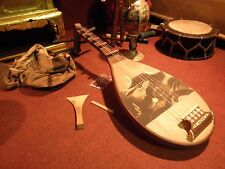 Japanese BIWA Musical Instrument ENTER THE DRAGON    CHECK OUT THE VIDEO