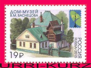 RUSSIA 2015 Architecture Building House-Museum Artist Painter V.Vasnetsov RCC 1v