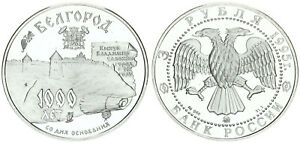 """Russian SILVER coin 3 rubles """" The Millennium of Belgorod """" 1995"""
