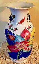 Original Antique Tobacco Leaf Pattern Vase from China - Porcelain - VERY LARGE!