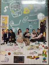 Who Wants A Baby? TVB Drama Series English Sub Chris Lai, Ali Lee