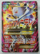 Lotto carte Pokemon MEGA M MEWTWO EX 160/162 XY TURBO BLITZ BREAK FULL ART FA NB