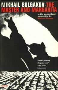 The Master and Margarita (Vintage Magic) by Bulgakov, Mikhail Paperback Book The