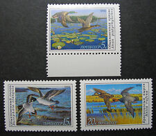 Russia 1990 5906-5908 MNH OG Russian Soviet Duck Conservation Set $1.80!!
