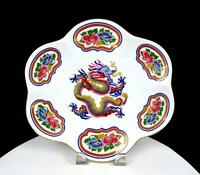 "ELIZABETH ARDEN CHINOISERIE COLLECTION GOLDEN DRAGON & MUMS 11"" PLATE 1986"