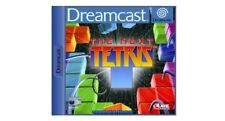 ## SEGA Dreamcast Spiel - The Next Tetris (mit OVP) - TOP ##