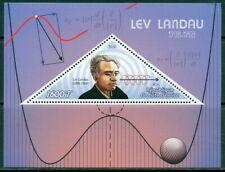 2016 Lev Davidovich Landau S/S MNH physics russia