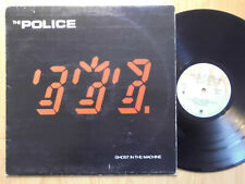 THE POLICE YUGOSLAVIA RTB LP: GHOST IN THE MACHINE (PGP RTB 2220997)
