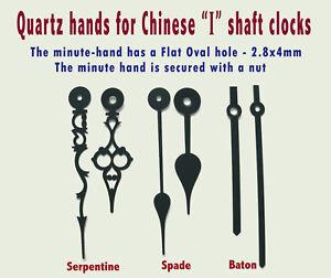 "CLOCK HANDS Pointers for quartz ""I shaft"" battery clock, holes 5mm & 2.8x4mm"