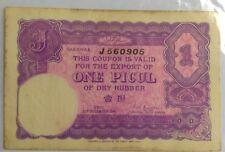 Sarawak rubber coupon