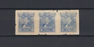 Mexico 1879 10 Centavos Strip Of 3 Stamps As Scans (2 Scans)