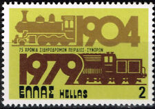Greece Railroad Locomotives stamp 1979 MNH
