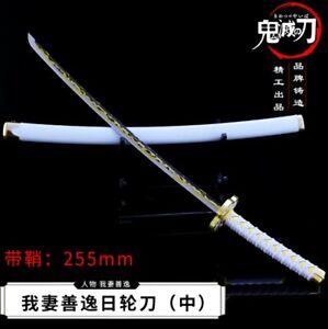 Agatsuma Zenitsu Samurai Metal Katana 26cm TOY 1:5 weapon sword Demon Slayer