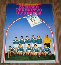 1990 Italy Italia 90 FORUM Empty Album and all STAMPS UNSTUCK RARE Edition NEW