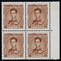 1963 Thailand King Bhumibol Definitive Issue 15s Mint MNH Block 4 Margin Sc#399
