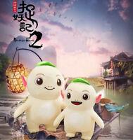Chinese Movie Monster Hunt Wuba Plush Doll Stuffed Animal Kids Toy Birthday Gift