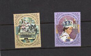 Congo - 250f and 300f 1977 coronation issues - LMM