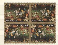 Q7985 - PANAMA 1968 - QUARTINA USATA PITTURA CACCIA - VEDI FOTO