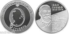 Commemorative coin Ivan Pulyui 2010 Ukraine Україна Silver 5 UAH Иван Пулюй MC53